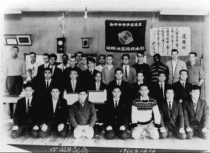 Okinawa Kenpo of Oregon